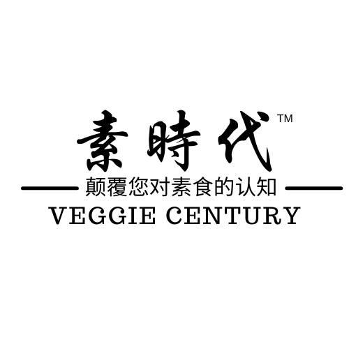 Veggie Century; Testimonials